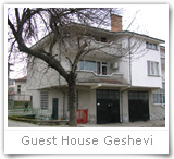 Guest House Geshevi